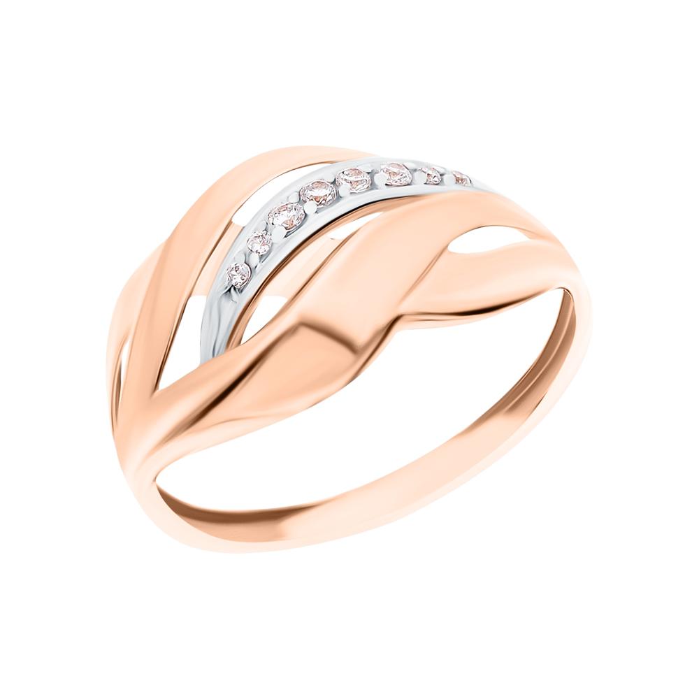 Золотое кольцо к13213933