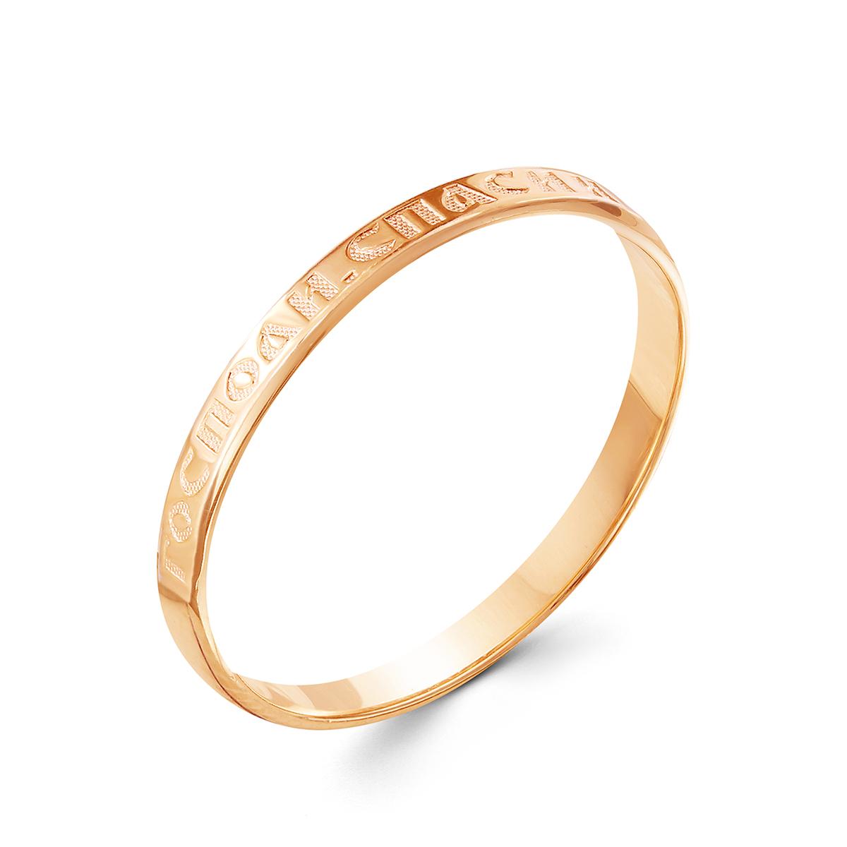 Обручальное кольцо арт. 94-01-7238-00 94-01-7238-00